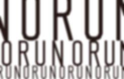 norun_borderor_con_5.jpg
