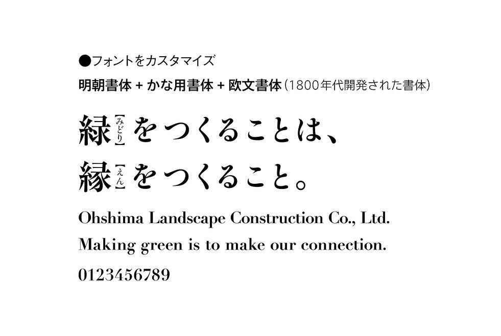norun_oshima_cp 22.jpg