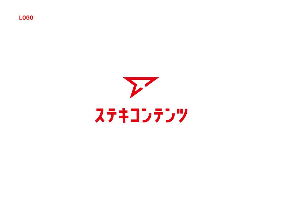 suteki_logo_5.jpg