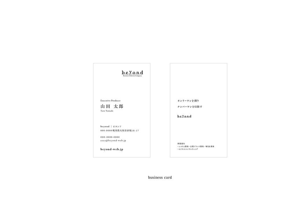 beyond_logo_-04.jpg