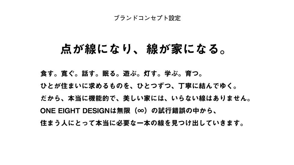18design.001.jpeg