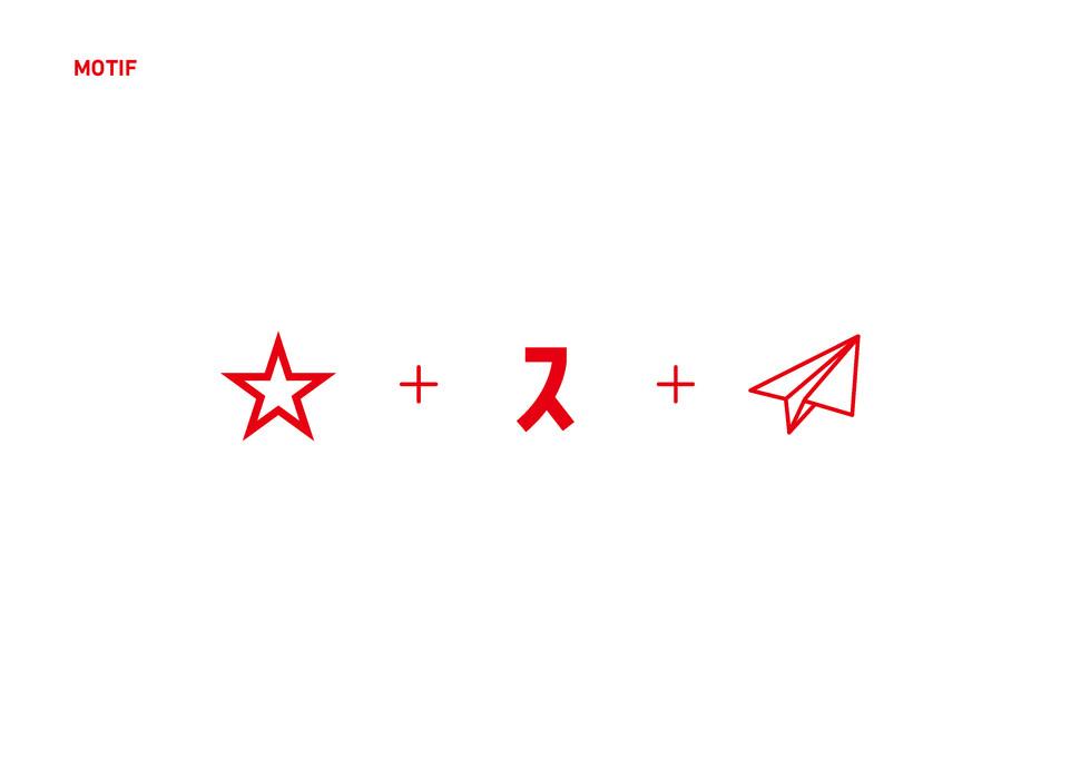 suteki_logo_3.jpg