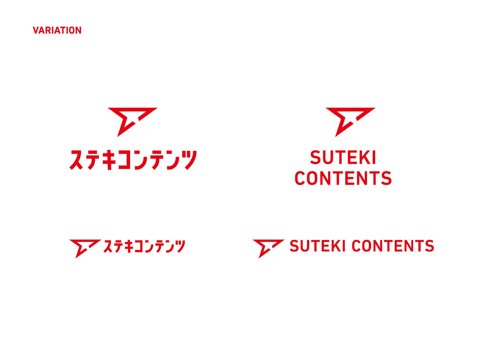 suteki_logo_6.jpg