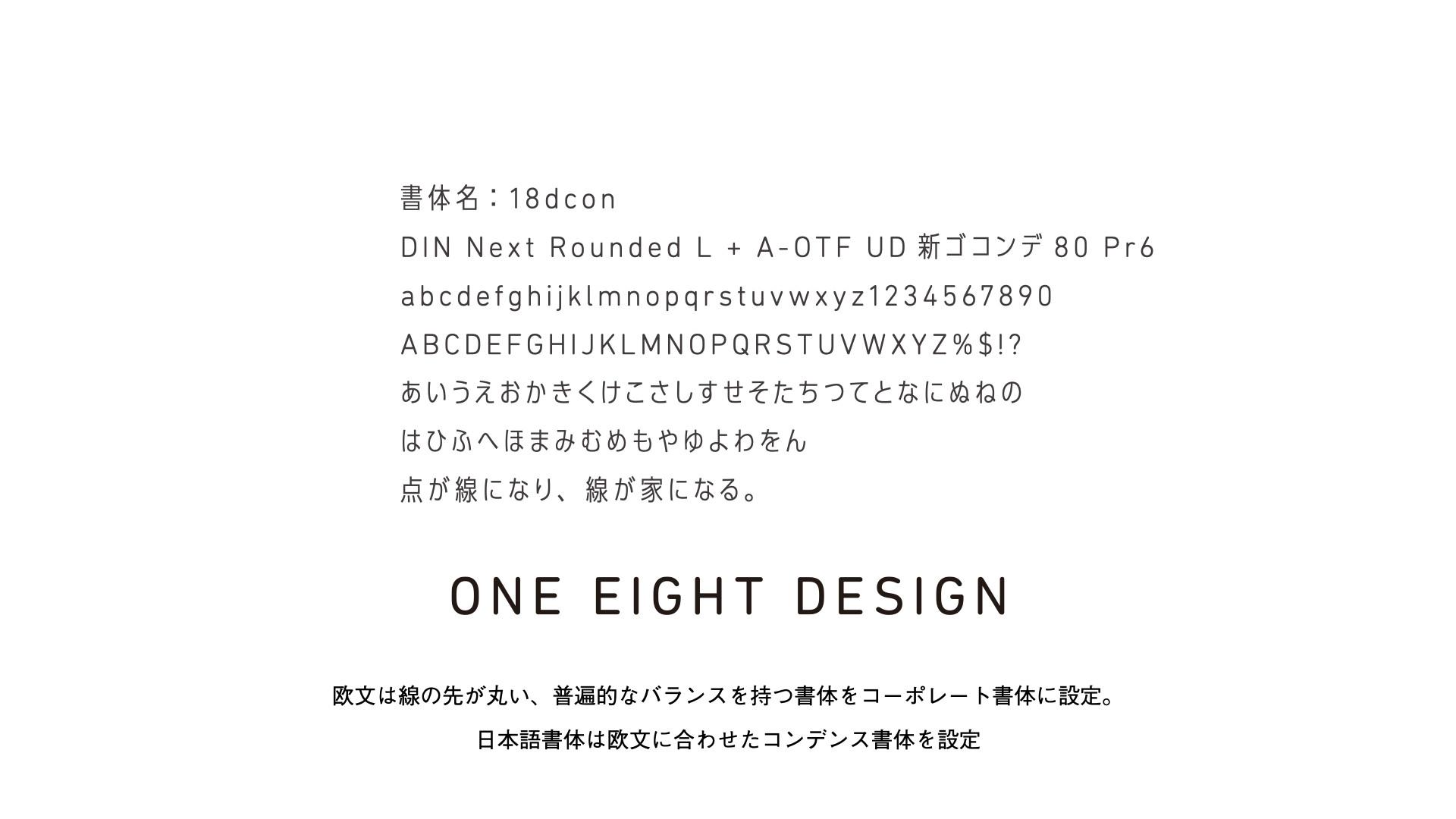 18design.006.jpeg