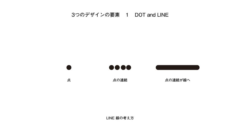 18design.002.jpeg