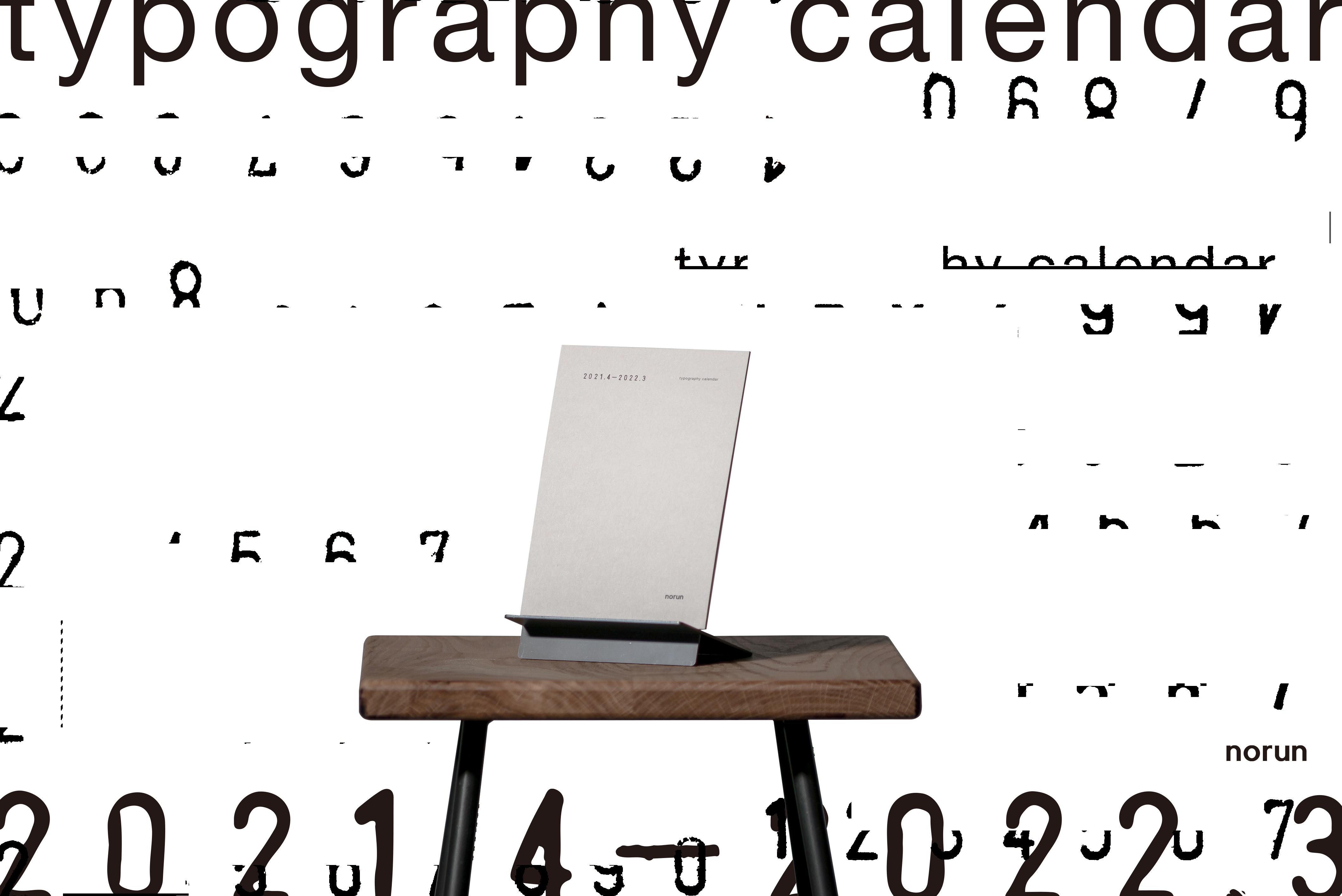 norun original calendar2021.4-2022.3