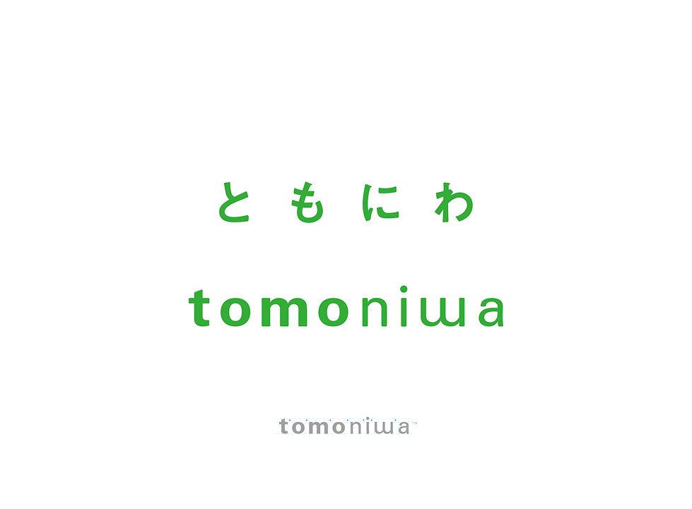 norun_hp_tomoniwa_vici3.jpg