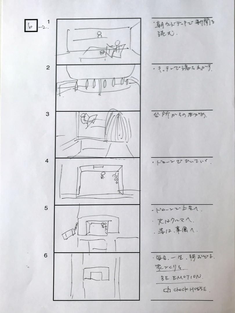 ch-6-2.jpg