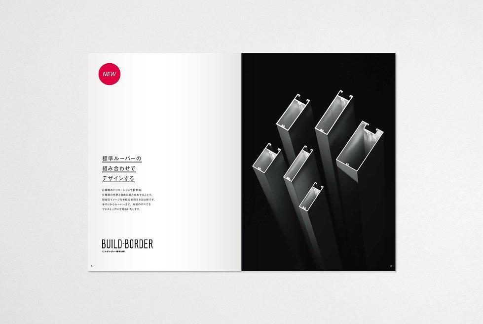norun_buildborder3.jpg