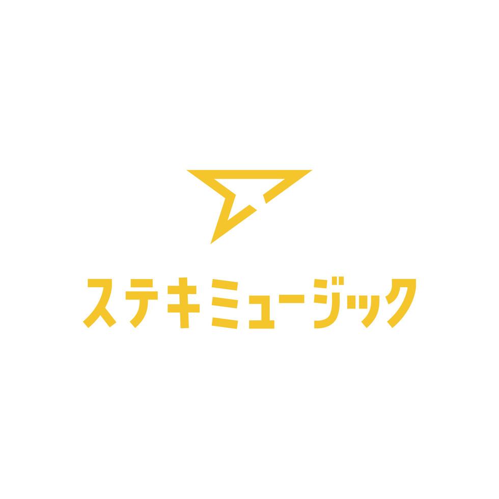 sutekilogo_a_5.jpg