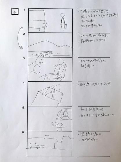 ch-4.jpg