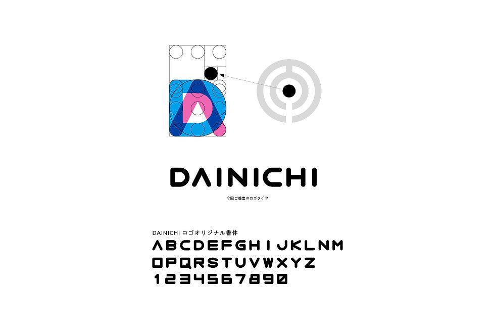 DNB_5.jpg