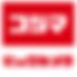 shop-logo-02.png