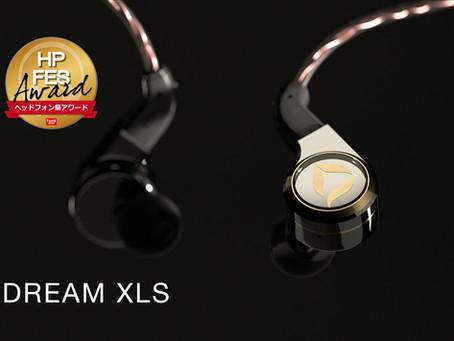 """「DREAM XLS」が""""ヘッドホン祭アワード2019春""""で『グランプリ金賞』を受賞!"""