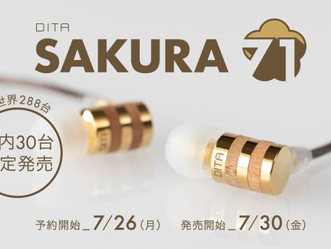 【新製品】全世界288台限定!山桜を筐体に使用した「SAKURA 71」発売!