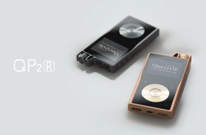 【新製品】ハイレゾDAP「QP2R」発売のお知らせ