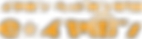 shop-logo-04.png