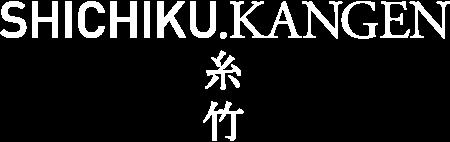 201207_WEB-img_DITA_SHICHIKUKANGEN_logo_