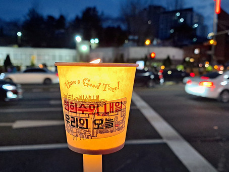 Grieving the Deaths of Fellow LGBTQ+ Koreans