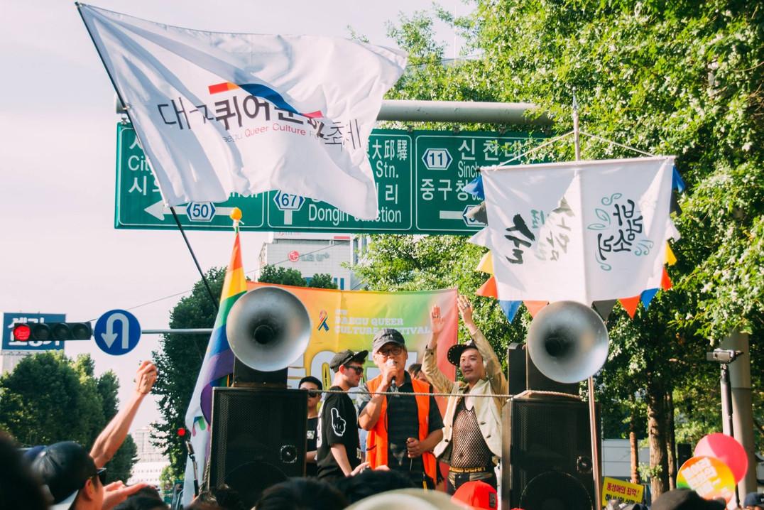 Korean Queer Artist Heezy Yang at Daegu Queer Culture Festival aka Daegu Pride