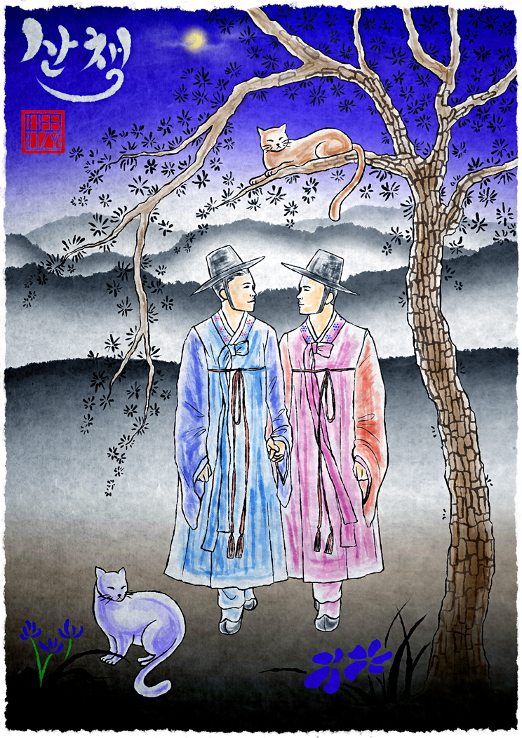 """""""A Night Stroll"""" by Korean queer artist Heezy Yang, drawn in Korean traditional watercolour painting style."""