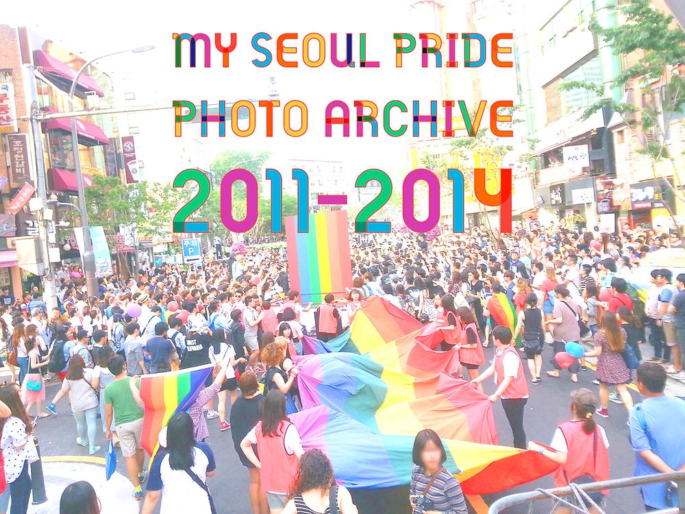 korea seoul pride parade queer culture festival lgbt lgbtq heezy yang