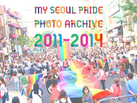 My Seoul Pride Photo Archive (2011-2014)