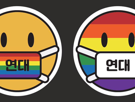 Homophobia Spread Faster Than COVID-19 In South Korea