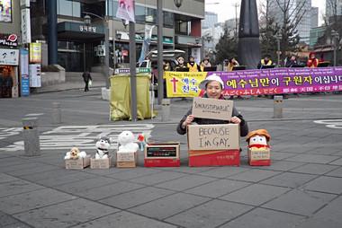 Unjustifiable Performance by Korean Queer Artist Heezy Yang