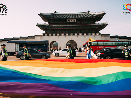 "Korean Pride Photo Exhibition ""Hello Again (Queer Together)"""