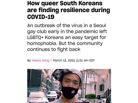 How queer South Koreans are finding resilience during COVID-19