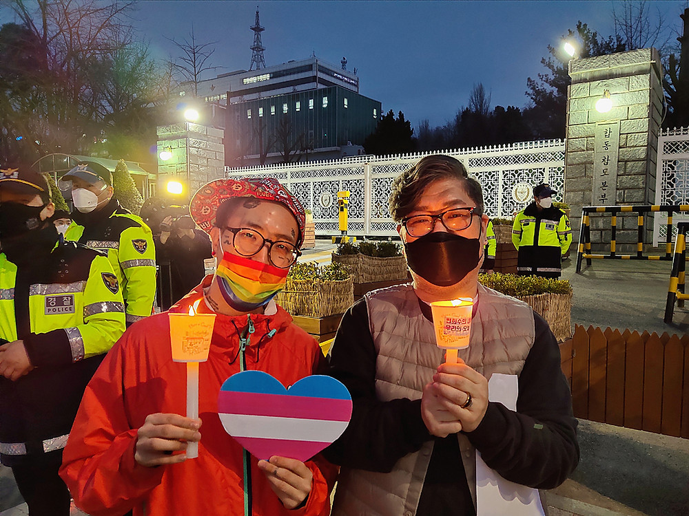At the commemoration for korean transgender solider Byun Hee Soo and protest against Korean army in front of the ministry of national defence in seoul