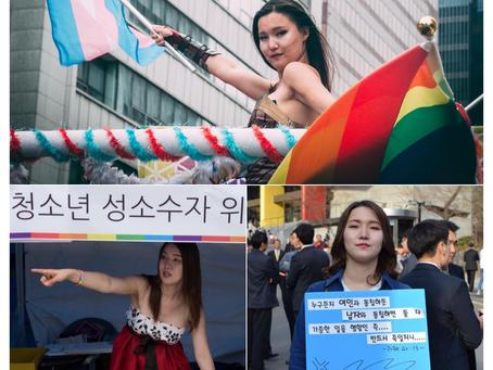 My Bday Wish: Help This Hardest Working Korean Trans Activist Get Gender Affirmation Surgery