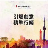 TESTT Balmoral .jpg
