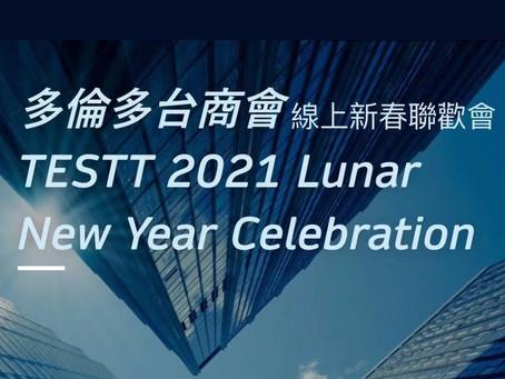 2021 TESTT 28th YEARBOOK