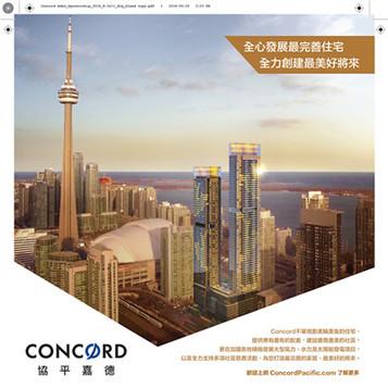 Concord Adex.jpg