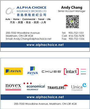 Alpha-choice-bc-01162020.jpg