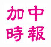 WeChat Image_20190802141731.jpg