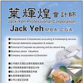 Jack Yeh .jpg