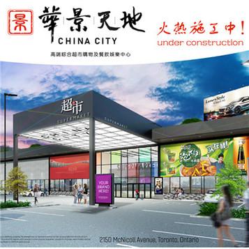 china city .jpg