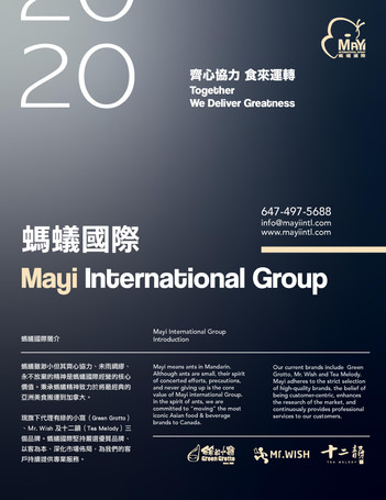 TESTT Gala Annual_30-30-page-001.jpg