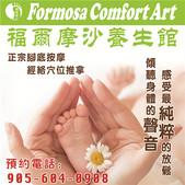 Taiwan_Merchant-.jpg