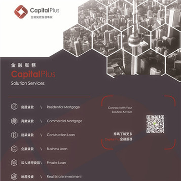 Capital Plus.jpg