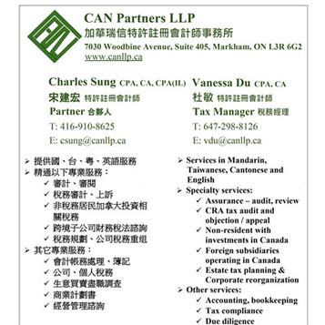 CAN Partners .jpg