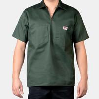 Ben Davis Short Sleeve Solid 1/2 Zip Shirt