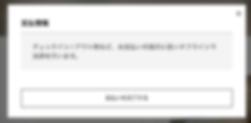 スクリーンショット 2020-02-05 16.22.12.png