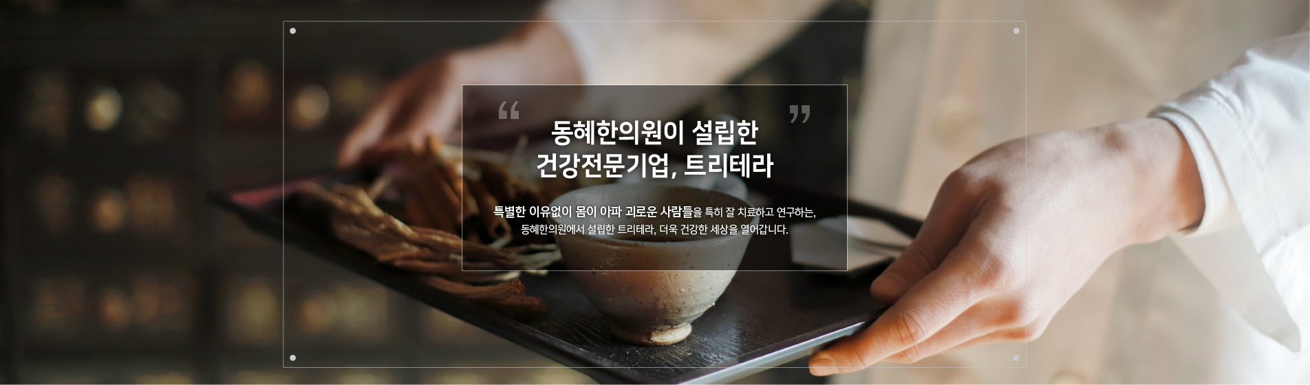 레이아웃_회사소개_내부_이미지001.jpg