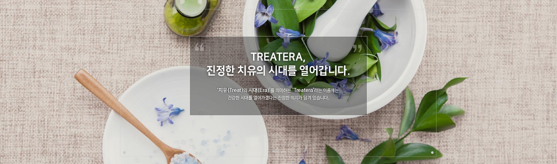 레이아웃_회사소개_내부_이미지002.jpg