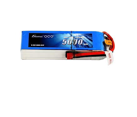 Gens Ace 5000mAh 3S1P 11.1V 45C Lipo Battery Pack With Deans Plug