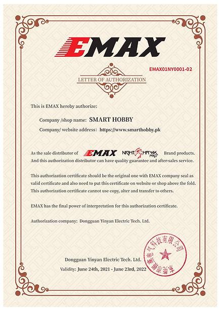emax.jpg